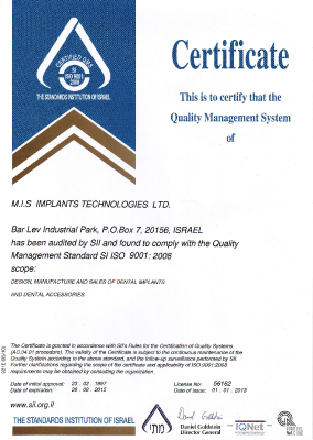 iso_9001-2008_update
